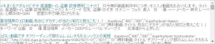 アイドル動画アフィリΔ 口コミ欄ブログRSS