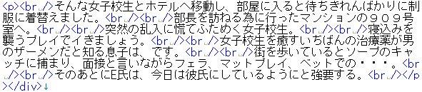 エロゲースパイラル ネットのクチコミ=HTMLソース