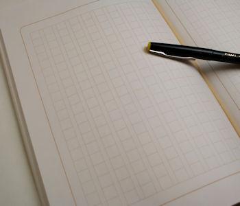 白紙の原稿